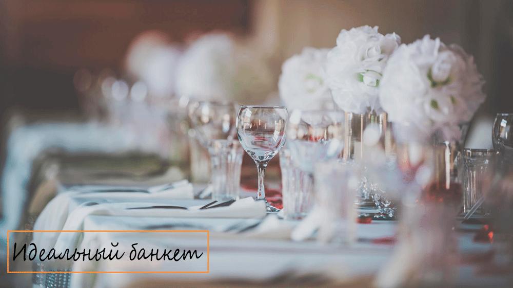 ресторан для свадьбы в Кишиневе