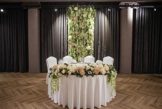 Sala de nunta Dilarmonica